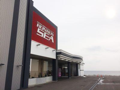 BONBONSEA(ボンボンシー)が閉店